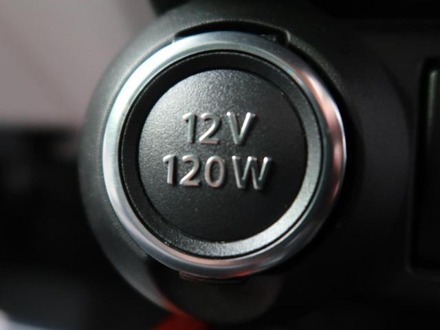 ハイブリッドMZ 純正ナビ セーフティパッケージ バックカメラ 誤発進抑制 クルコン LEDヘッド/フォグライト オートライト リアフォグ シートヒーター サイド/カーテンエアバッグ 純正16AW(72枚目)