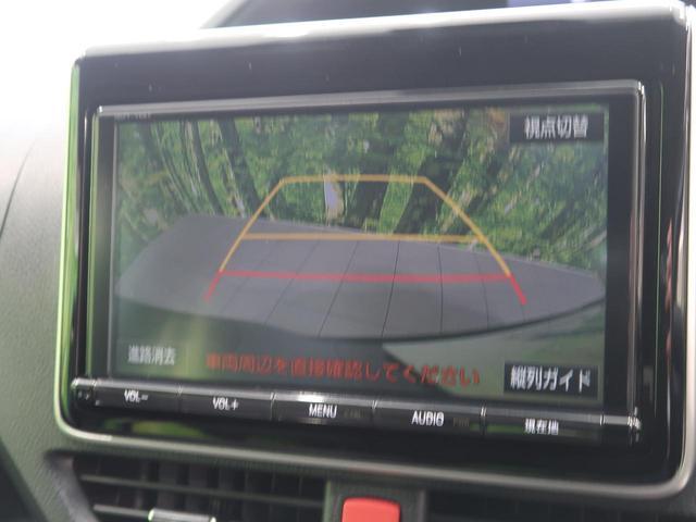 ZS 純正9型ナビ フリップダウンモニター セーフティセンス バックカメラ 両側電動ドア 禁煙車 8人乗り クルコン LEDヘッド/オートハイビーム スマートキー 車線逸脱警報 純正16AW(10枚目)