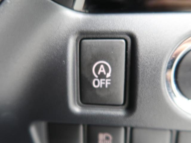 ZS 純正9型ナビ フリップダウンモニター セーフティセンス バックカメラ 両側電動ドア 禁煙車 8人乗り クルコン LEDヘッド/オートハイビーム スマートキー 車線逸脱警報 純正16AW(44枚目)