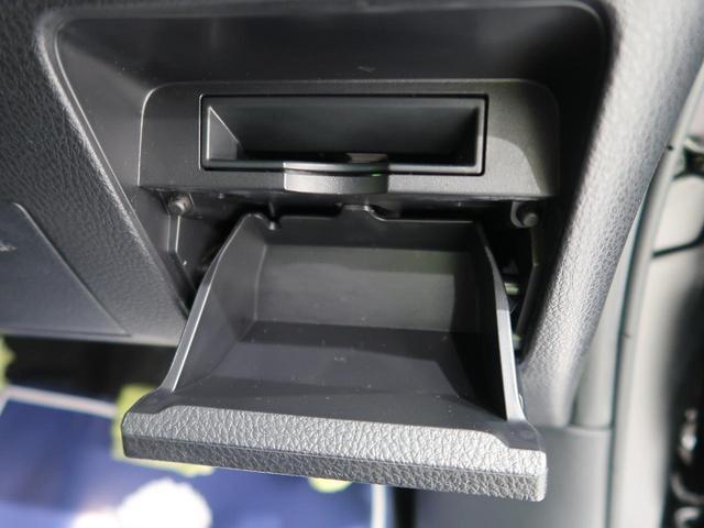 ZS 純正9型ナビ フリップダウンモニター セーフティセンス バックカメラ 両側電動ドア 禁煙車 8人乗り クルコン LEDヘッド/オートハイビーム スマートキー 車線逸脱警報 純正16AW(47枚目)