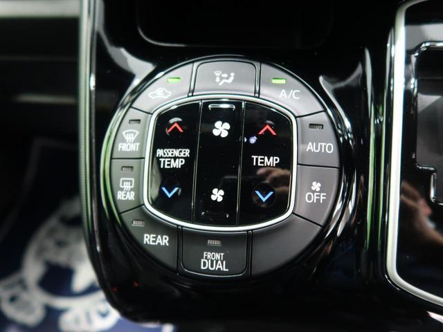 ZS 純正9型ナビ フリップダウンモニター セーフティセンス バックカメラ 両側電動ドア 禁煙車 8人乗り クルコン LEDヘッド/オートハイビーム スマートキー 車線逸脱警報 純正16AW(53枚目)