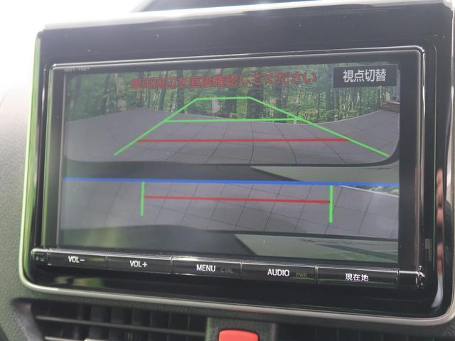 ZS 純正9型ナビ フリップダウンモニター セーフティセンス バックカメラ 両側電動ドア 禁煙車 8人乗り クルコン LEDヘッド/オートハイビーム スマートキー 車線逸脱警報 純正16AW(60枚目)