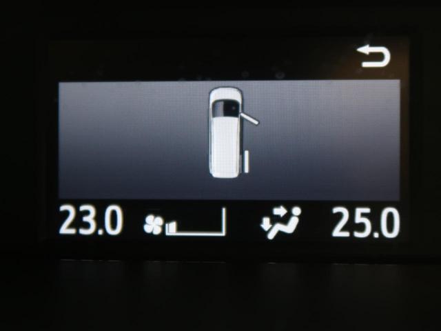 ZS 純正9型ナビ フリップダウンモニター セーフティセンス バックカメラ 両側電動ドア 禁煙車 8人乗り クルコン LEDヘッド/オートハイビーム スマートキー 車線逸脱警報 純正16AW(61枚目)