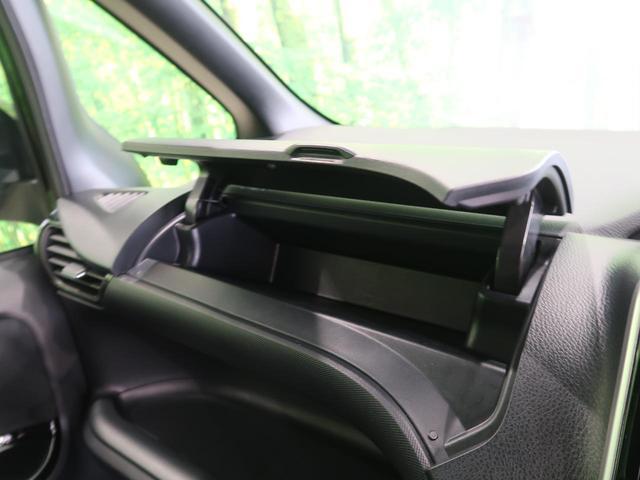 ZS 純正9型ナビ フリップダウンモニター セーフティセンス バックカメラ 両側電動ドア 禁煙車 8人乗り クルコン LEDヘッド/オートハイビーム スマートキー 車線逸脱警報 純正16AW(63枚目)