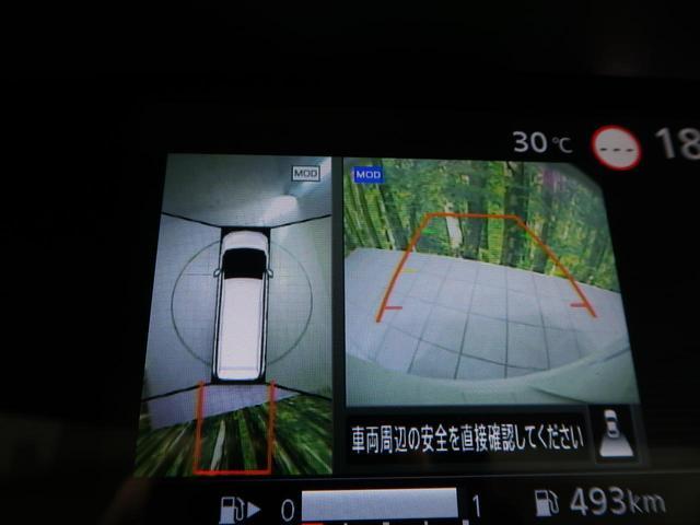 XV 純正ナビ セーフティパックB/アラウンドビューモニター プロパイロット 両側電動ドア LEDヘッド/フォグ 禁煙車 シートヒーター/ステアリングヒーター リアオートエアコン ETC ドラレコ(7枚目)