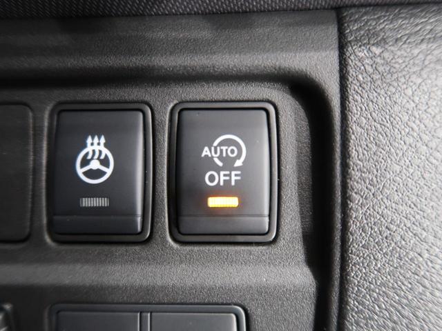 XV 純正ナビ セーフティパックB/アラウンドビューモニター プロパイロット 両側電動ドア LEDヘッド/フォグ 禁煙車 シートヒーター/ステアリングヒーター リアオートエアコン ETC ドラレコ(46枚目)