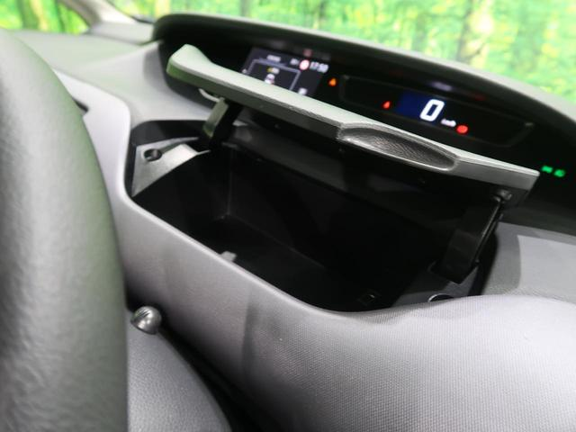 XV 純正ナビ セーフティパックB/アラウンドビューモニター プロパイロット 両側電動ドア LEDヘッド/フォグ 禁煙車 シートヒーター/ステアリングヒーター リアオートエアコン ETC ドラレコ(48枚目)