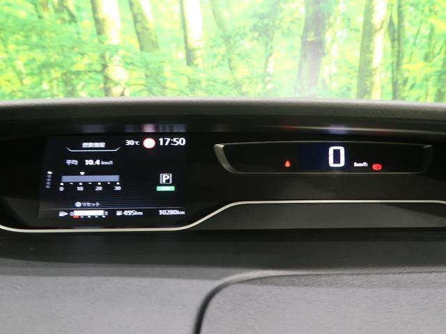 XV 純正ナビ セーフティパックB/アラウンドビューモニター プロパイロット 両側電動ドア LEDヘッド/フォグ 禁煙車 シートヒーター/ステアリングヒーター リアオートエアコン ETC ドラレコ(49枚目)