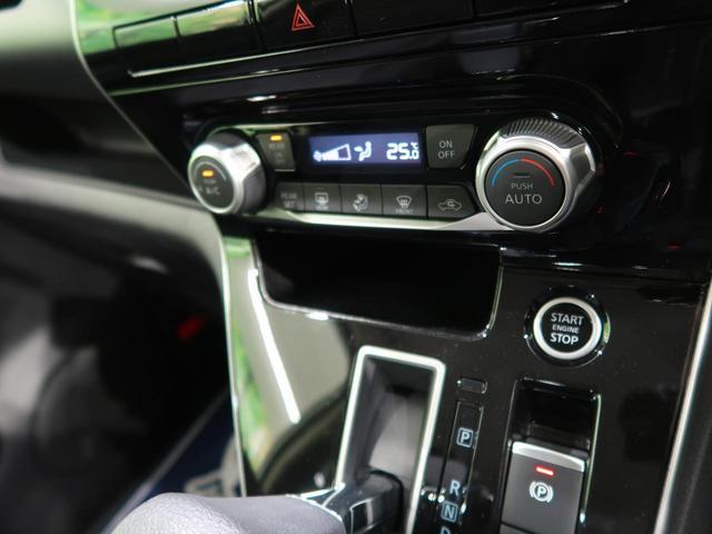 XV 純正ナビ セーフティパックB/アラウンドビューモニター プロパイロット 両側電動ドア LEDヘッド/フォグ 禁煙車 シートヒーター/ステアリングヒーター リアオートエアコン ETC ドラレコ(54枚目)
