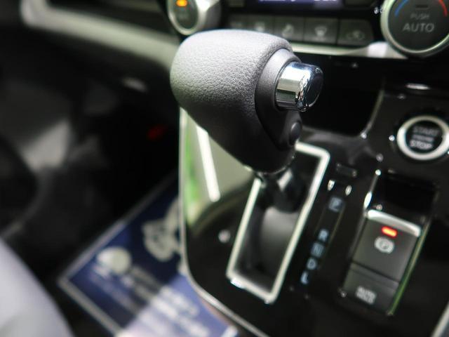 XV 純正ナビ セーフティパックB/アラウンドビューモニター プロパイロット 両側電動ドア LEDヘッド/フォグ 禁煙車 シートヒーター/ステアリングヒーター リアオートエアコン ETC ドラレコ(55枚目)