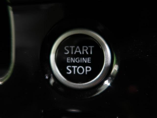 XV 純正ナビ セーフティパックB/アラウンドビューモニター プロパイロット 両側電動ドア LEDヘッド/フォグ 禁煙車 シートヒーター/ステアリングヒーター リアオートエアコン ETC ドラレコ(56枚目)