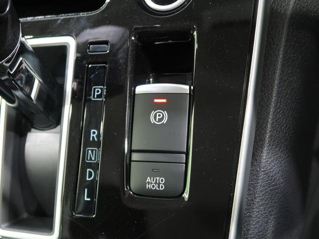 XV 純正ナビ セーフティパックB/アラウンドビューモニター プロパイロット 両側電動ドア LEDヘッド/フォグ 禁煙車 シートヒーター/ステアリングヒーター リアオートエアコン ETC ドラレコ(58枚目)