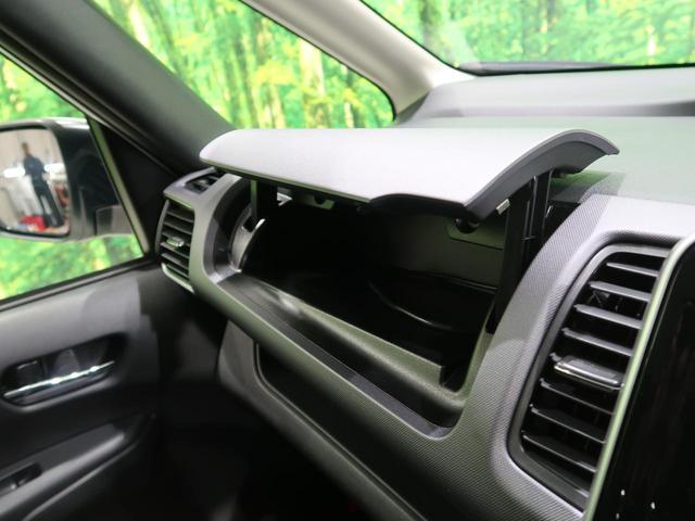 XV 純正ナビ セーフティパックB/アラウンドビューモニター プロパイロット 両側電動ドア LEDヘッド/フォグ 禁煙車 シートヒーター/ステアリングヒーター リアオートエアコン ETC ドラレコ(61枚目)