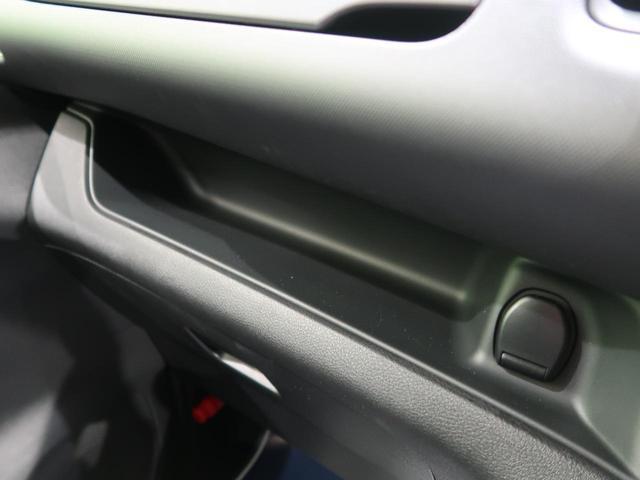 XV 純正ナビ セーフティパックB/アラウンドビューモニター プロパイロット 両側電動ドア LEDヘッド/フォグ 禁煙車 シートヒーター/ステアリングヒーター リアオートエアコン ETC ドラレコ(62枚目)