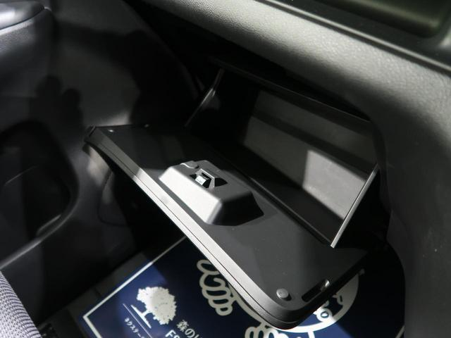 XV 純正ナビ セーフティパックB/アラウンドビューモニター プロパイロット 両側電動ドア LEDヘッド/フォグ 禁煙車 シートヒーター/ステアリングヒーター リアオートエアコン ETC ドラレコ(64枚目)