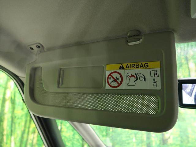 XV 純正ナビ セーフティパックB/アラウンドビューモニター プロパイロット 両側電動ドア LEDヘッド/フォグ 禁煙車 シートヒーター/ステアリングヒーター リアオートエアコン ETC ドラレコ(65枚目)