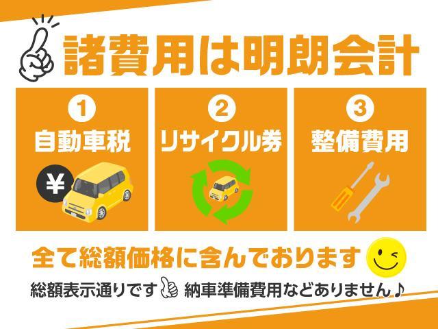 S 整備記録簿☆HDDナビ☆TV☆DVD再生☆キーレス☆ベンチシート(6枚目)