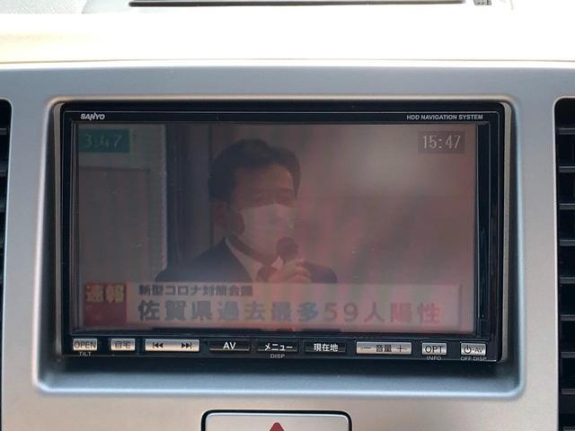 S 整備記録簿☆HDDナビ☆TV☆DVD再生☆キーレス☆ベンチシート(9枚目)