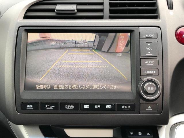 RSZ HDDナビパッケージ サンルーフ バックカメラ ETC HID 3列シート フルフラット ETC Bカメラ ナビ キーレス(9枚目)