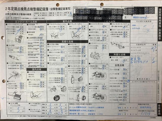 X ユーザー買取車 社外HDDナビTV ETC キーレスプッシュスタート(27枚目)