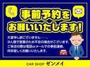 X ユーザー買取車 社外HDDナビTV ETC キーレスプッシュスタート(2枚目)
