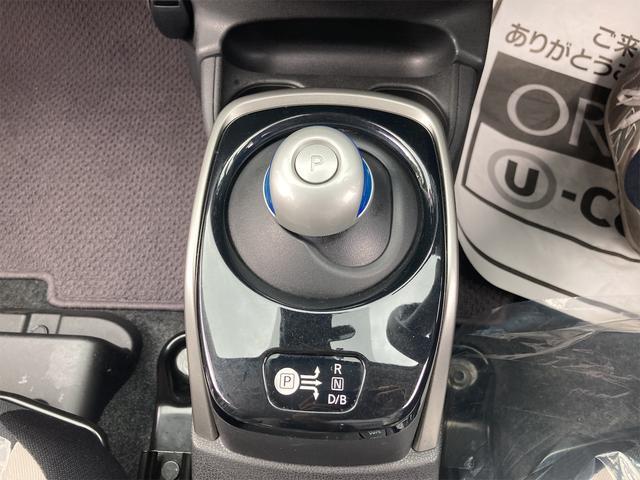 e-パワー X 1年保証付 エマージェンシーブレーキ レーンアシスト 社外ナビ Bluetooth バックカメラ ドライブレコーダー ETC インテリジェントキー プッシュスターター オートエアコン 取扱説明書有(18枚目)