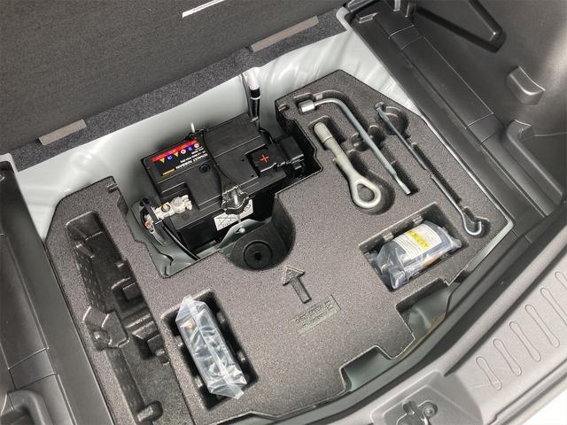 e-パワー X 1年保証付 エマージェンシーブレーキ レーンアシスト 社外ナビ Bluetooth バックカメラ ドライブレコーダー ETC インテリジェントキー プッシュスターター オートエアコン 取扱説明書有(38枚目)