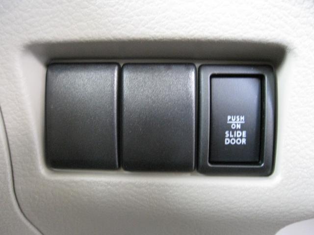 X ETC/バックモニタ/スマートフォン連携SDナビ/ステアリングスイッチ/キーレス/スマートキー/左片側電動スライドドア/ワンセグ/ベンチシート/フルフラット/アイドリングストップ/整備記録簿(65枚目)