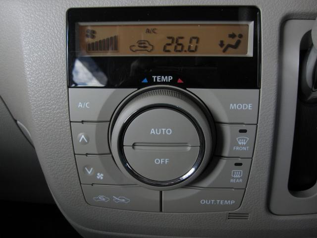 X ETC/バックモニタ/スマートフォン連携SDナビ/ステアリングスイッチ/キーレス/スマートキー/左片側電動スライドドア/ワンセグ/ベンチシート/フルフラット/アイドリングストップ/整備記録簿(70枚目)