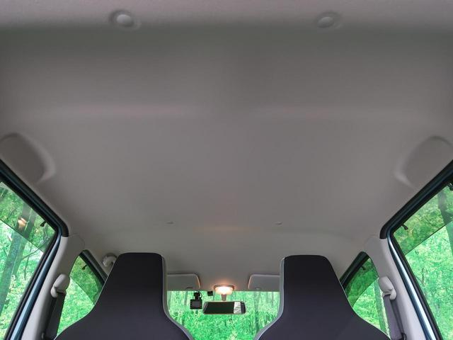 L SDナビ 運転席シートヒーター 禁煙車 盗難防止システム ドライブレコーダー 横滑り防止装置 ドアバイザー キーレスエントリー(30枚目)