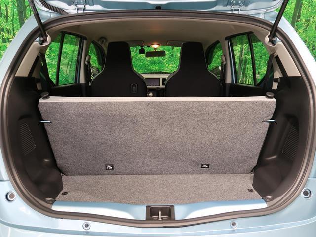 L SDナビ 運転席シートヒーター 禁煙車 盗難防止システム ドライブレコーダー 横滑り防止装置 ドアバイザー キーレスエントリー(31枚目)