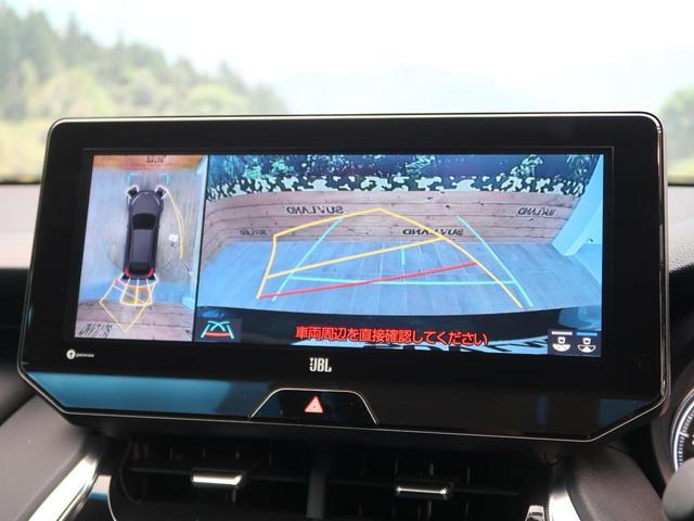 Z 12.3型純正SDナビ JBL パノラミックビューモニター セーフティセンス レーダークルーズ ブラインドスポットモニター LEDヘッド 純正19インチAW フルセグ ETC パワーシート(7枚目)