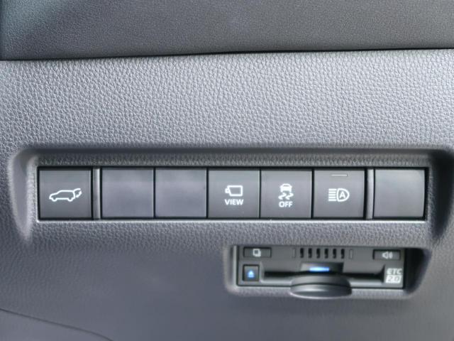 Z 12.3型純正SDナビ JBL パノラミックビューモニター セーフティセンス レーダークルーズ ブラインドスポットモニター LEDヘッド 純正19インチAW フルセグ ETC パワーシート(38枚目)