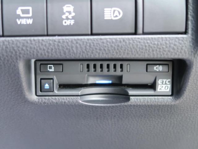 Z 12.3型純正SDナビ JBL パノラミックビューモニター セーフティセンス レーダークルーズ ブラインドスポットモニター LEDヘッド 純正19インチAW フルセグ ETC パワーシート(42枚目)