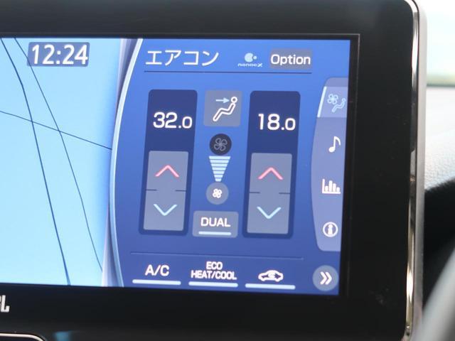Z 12.3型純正SDナビ JBL パノラミックビューモニター セーフティセンス レーダークルーズ ブラインドスポットモニター LEDヘッド 純正19インチAW フルセグ ETC パワーシート(46枚目)