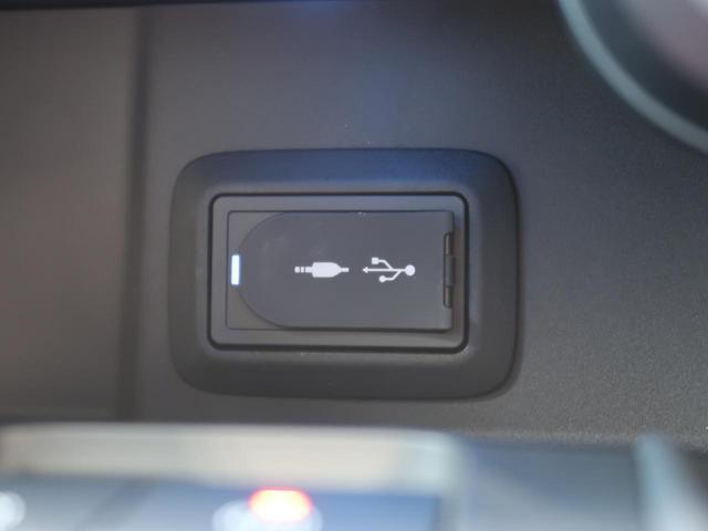 Z 12.3型純正SDナビ JBL パノラミックビューモニター セーフティセンス レーダークルーズ ブラインドスポットモニター LEDヘッド 純正19インチAW フルセグ ETC パワーシート(49枚目)