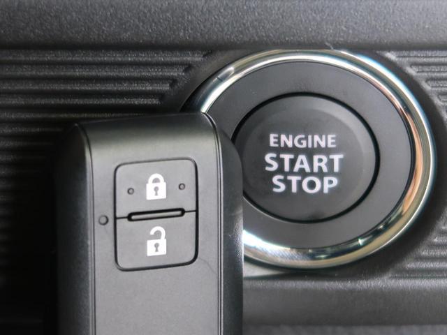 ハイブリッドG 届出済未使用車 オートエアコン エコクール スマートキー プッシュスタート オートライト(8枚目)