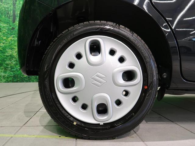 ハイブリッドG 届出済未使用車 オートエアコン エコクール スマートキー プッシュスタート オートライト(26枚目)