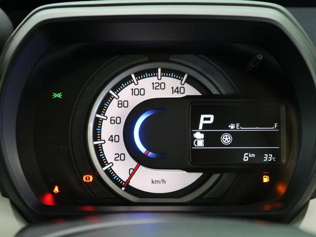 ハイブリッドG 届出済未使用車 オートエアコン エコクール スマートキー プッシュスタート オートライト(30枚目)