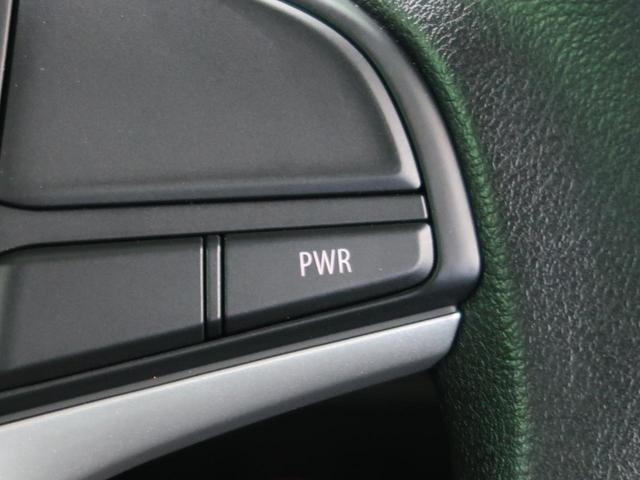 ハイブリッドG 届出済未使用車 オートエアコン エコクール スマートキー プッシュスタート オートライト(34枚目)
