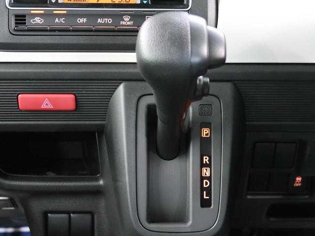 ハイブリッドG 届出済未使用車 オートエアコン エコクール スマートキー プッシュスタート オートライト(35枚目)