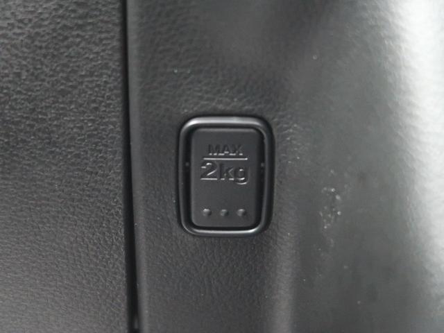 ハイブリッドG 届出済未使用車 オートエアコン エコクール スマートキー プッシュスタート オートライト(36枚目)