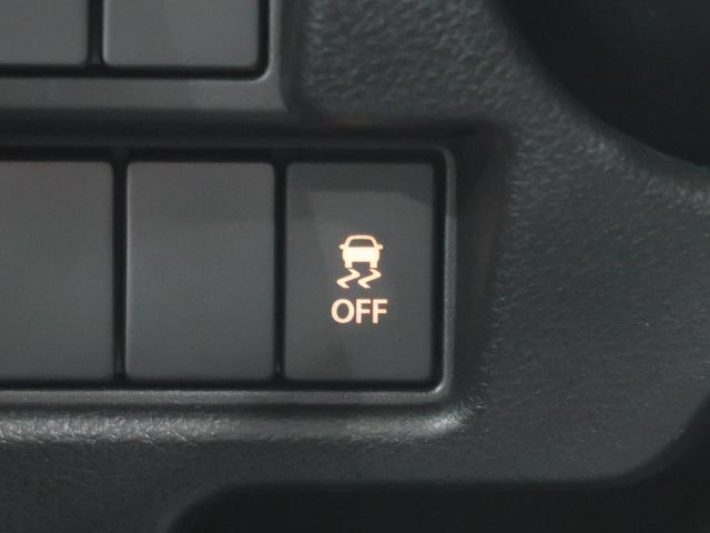 ハイブリッドG 届出済未使用車 オートエアコン エコクール スマートキー プッシュスタート オートライト(37枚目)