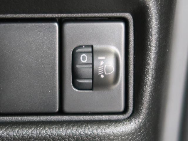 ハイブリッドG 届出済未使用車 オートエアコン エコクール スマートキー プッシュスタート オートライト(38枚目)