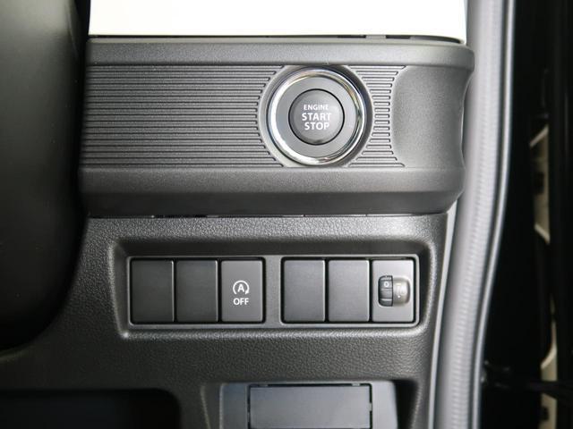 ハイブリッドG 届出済未使用車 オートエアコン エコクール スマートキー プッシュスタート オートライト(39枚目)