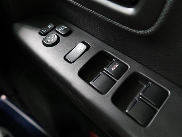 ハイブリッドG 届出済未使用車 オートエアコン エコクール スマートキー プッシュスタート オートライト(40枚目)