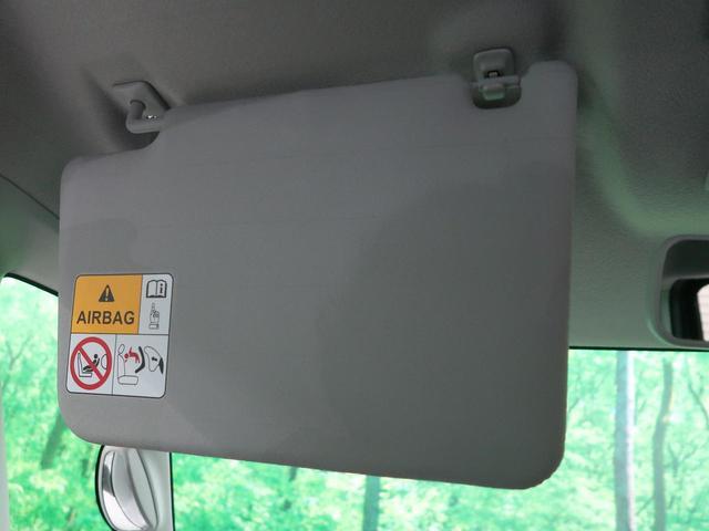 ハイブリッドG 届出済未使用車 オートエアコン エコクール スマートキー プッシュスタート オートライト(43枚目)