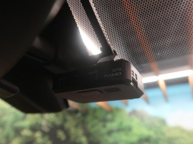 20X 4WD 純正SDナビ エマージェンシーブレーキ 電動リアゲート LEDヘッド 純正18インチAW フルセグ バックカメラ スマートキー プッシュスタート ETC(9枚目)