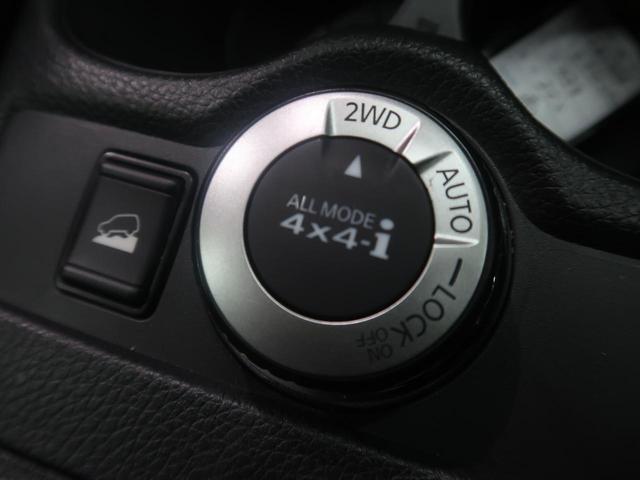 20X 4WD 純正SDナビ エマージェンシーブレーキ 電動リアゲート LEDヘッド 純正18インチAW フルセグ バックカメラ スマートキー プッシュスタート ETC(10枚目)