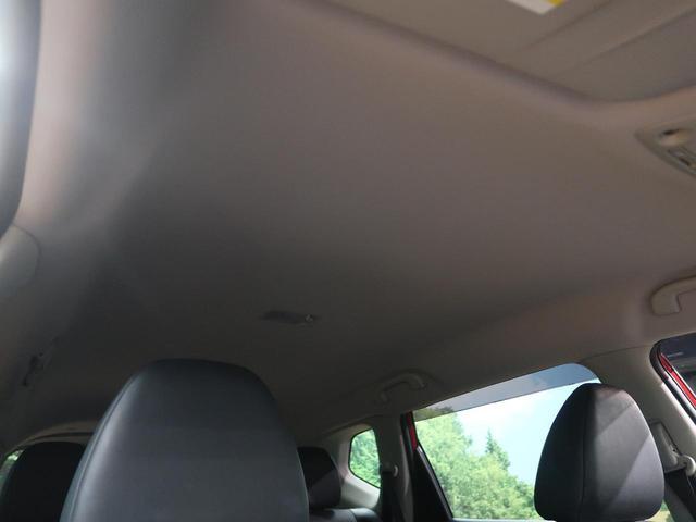 20X 4WD 純正SDナビ エマージェンシーブレーキ 電動リアゲート LEDヘッド 純正18インチAW フルセグ バックカメラ スマートキー プッシュスタート ETC(22枚目)